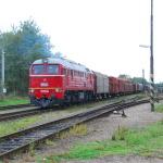 Sergej - T679.1600